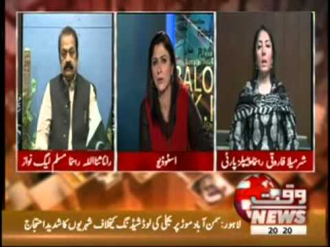 8 pm with fareeha idrees 9th august 2012 pakistani tv for Pakistani talk shows
