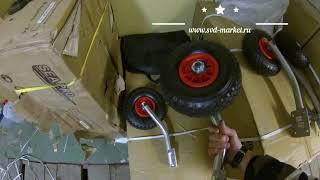 Колеса транцевые шл 2 тонар