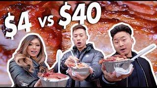 $4 vs $40 CHAR SIU in NYC (Chinese BBQ Pork) // LoMidHI - Ep. 1