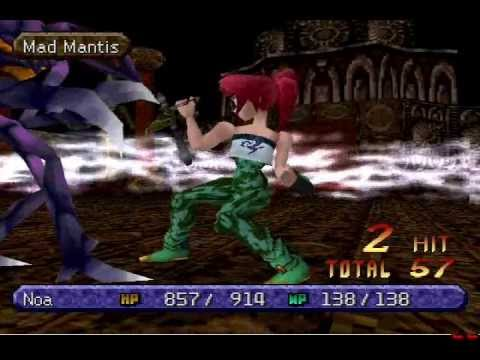 legend of legaia playstation 3