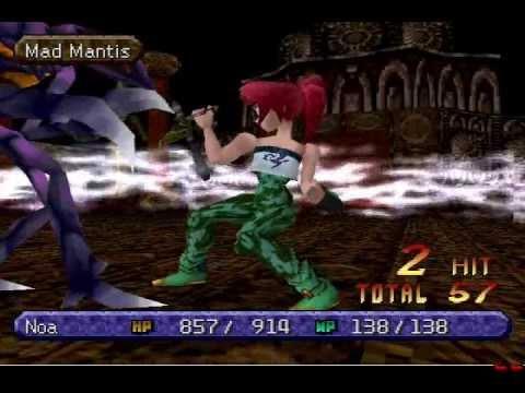 legend of legaia playstation 3
