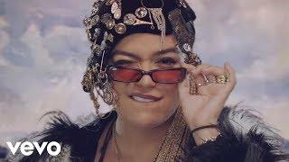 Tu Pum Pum - Karol G (Video)