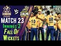 watch Quetta Gladiators Fall Of Wickets |Quetta Gladiators Vs Peshawar Zalmi|Match 23|10 Mar| HBL PSL 2018