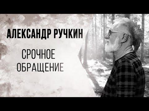 Бинарные опционы турниры украина