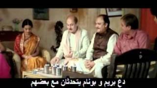 Vivah - 3/14 - Bollywood Movie With Arabic Subtitles - Shahid