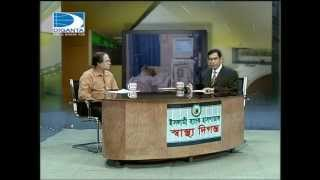 Interview on Glaucoma in Digonto TV Guest Prof. M. Nazrul Islam