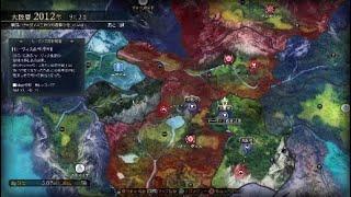 [PS4]グランクレスト戦記part3