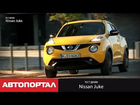 Nissan  Juke Хетчбек класса B - тест-драйв 3