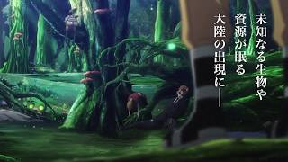 Download Gunjou no Magmel 720p x265 eng sub encoded anime - AniDL | Download Your Favourite Anime in Mega BatchAnime Trailer/PV Online