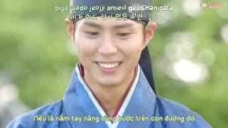 [FMV] B1A4 Sandeul - Swallowing My Heart [Moonlight Drawn By Clouds OST Part 2]