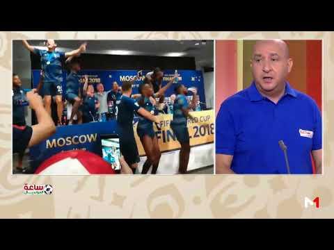 العرب اليوم - شاهد: فرحة جنونية للاعبي فرنسا في قاعة الندوات