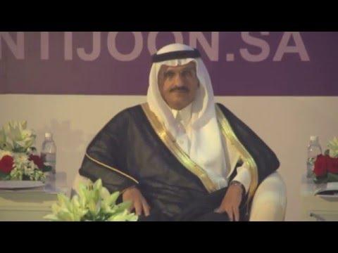 افتتاح منتدى الرياض الاقتصادي الدورة السادسة 2013