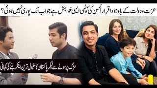 Iqrar ul hassan exclusive interview on his personal life | Sare aam |
