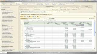 Управленческий учет. Урок 6. Учет дебиторской задолженности (бонус Полного курса по 1С:Бухгалтерии)