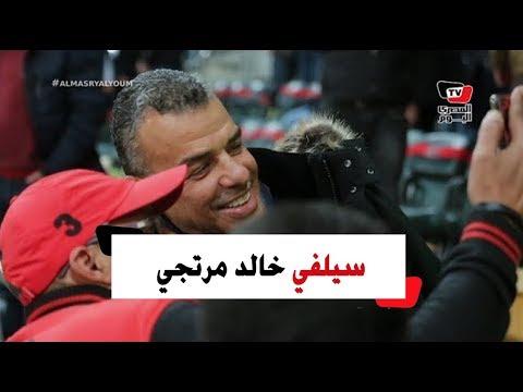 جماهير الأهلي تحاصر خالد مرتجي لالتقاط السيلفي بمقصورة برج العرب