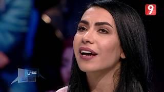 Andi Ma Nkollek S02- Ep14 P02 | عندي ما نقلك - الحلقة 14 الجزء الثاني