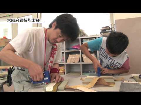 Shijo Elementary School