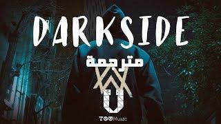 Alan Walker - Darkside (feat. Au/Ra and Tomine Harket) مترجمة