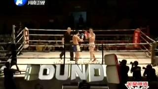 Tie Ying Hua (CHN) vs Ediey Selendang Kuning (MAS)