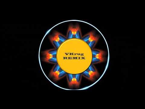 Ремиксы песен: MARUV & Boosin — Drunk Groove (VKrug Remix)
