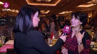 تحميل اغاني فاطمة اسماعيل: المرأة المصرية تغيّرت.. ولم يعد الوقت عائق في حياتها! MP3
