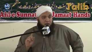 73 течения в Исламе - Шейх Абдул Маджид | Taalib.ru