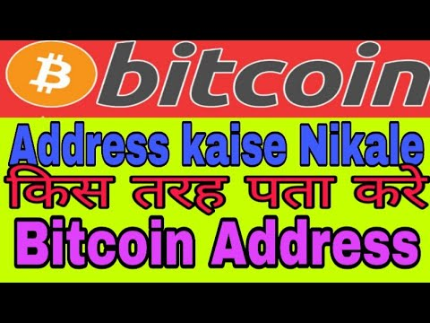 Bitcoin amazon siūlo