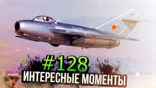 АВИАЦИОННАЯ НАРЕЗКА (Pulkzerstörer, Ла-174, Су-6 (М-71Ф), Kingcobra, Maus!!!)