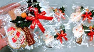 密着24時!クリスマス前の準備をするケーキ屋さん