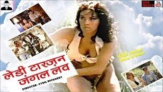 Lady Tarzan Jungle Love Hindi Dubbed Action Movie