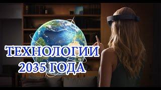 ✅Виртуальная реальность стала реальность технологии через 20 лет