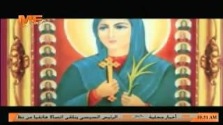 اغاني طرب MP3 مديح القديسة دميانة - الشماس بولس ملاك تحميل MP3