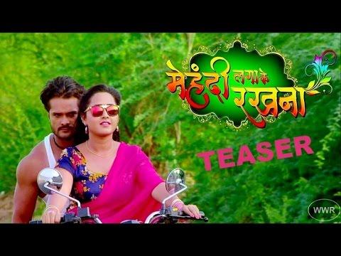 Mehendi Laga Ke Rakhna on Moviebuff.com