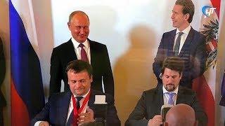 Австрийский инвестор вложит 1,5 млрд рублей в создание завода в Малой Вишере