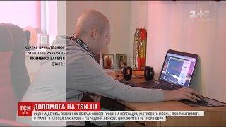Життєрадісний хлопець Денис Якименко потребує допомоги небайдужих