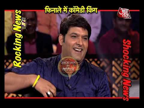 Kaun Banega Crorepati: MUST WATCH! Kapil Sharma As