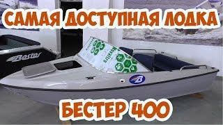 Изготовление лодок николаев ткань прорезиненная 23