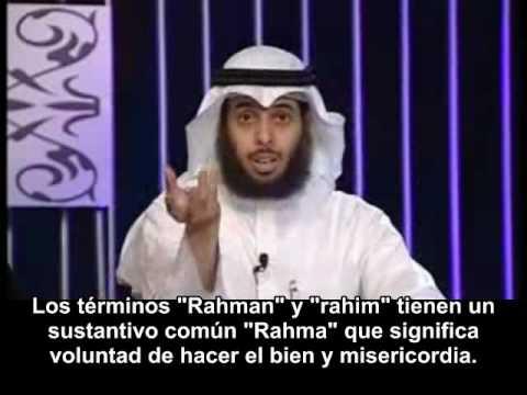 Islam- Cómo disfrutar del Salat 17/30 - Al-Fatiha I