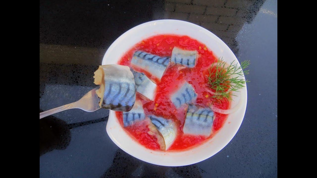 Возьмите помидоры, и скумбрию = закуска которая всех покорит!