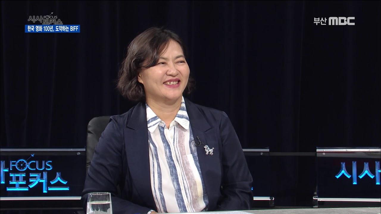 한국영화 100년, 도약하는 BIFF 다시보기