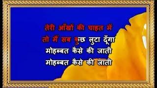 Teri Aankhon Ki Chahat Mein - Karaoke - Janta Hawaldar
