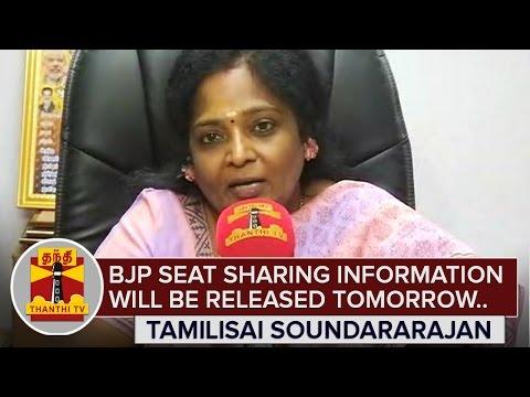 BJP-Seat-Sharing-Information-will-be-decided-tomorrow--Tamiisai-Soundararajan-Thanthi-TV