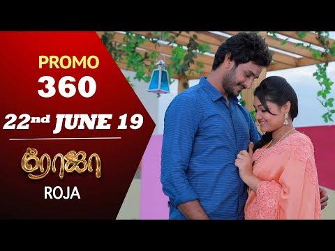 ROJA Promo | Episode 360 Promo | ரோஜா | Priyanka | SibbuSuryan | Saregama TVShows Tamil mp3 yukle - mp3.DINAMIK.az