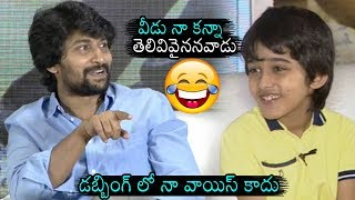 Natural Star Nani FUNNY Comments on Child Artist Ronit | Jersey Movie Team Interview | Daily Culture