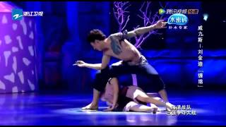 Lingering from So you think you can Dance 2014 China Version
