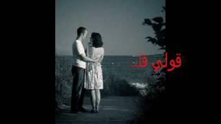 تحميل اغاني المسيني - محمد محيي MP3