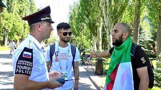 Туристическая полиция помогает болельщикам в Волгограде