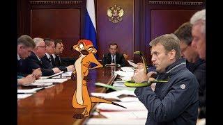 Мангусты и коррупция (В. С. Высоцкий)