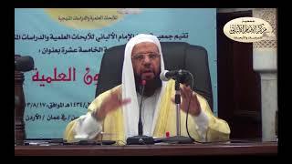 معالم المجتمع المسلم - الدرس الثاني