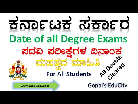 Degree Courses exam dates in Karnataka| All University ... - YouTube